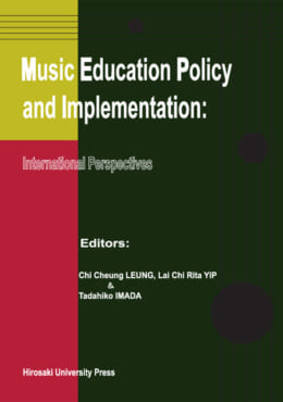 Music Education Policy and Implementation: International Perspectives
