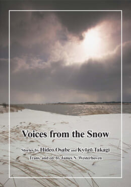 Voices from the Snow